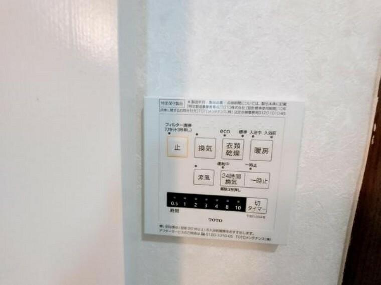 浴室 浴室暖房乾燥機付きで快適バスルーム