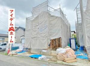 清須市鍋片2丁目