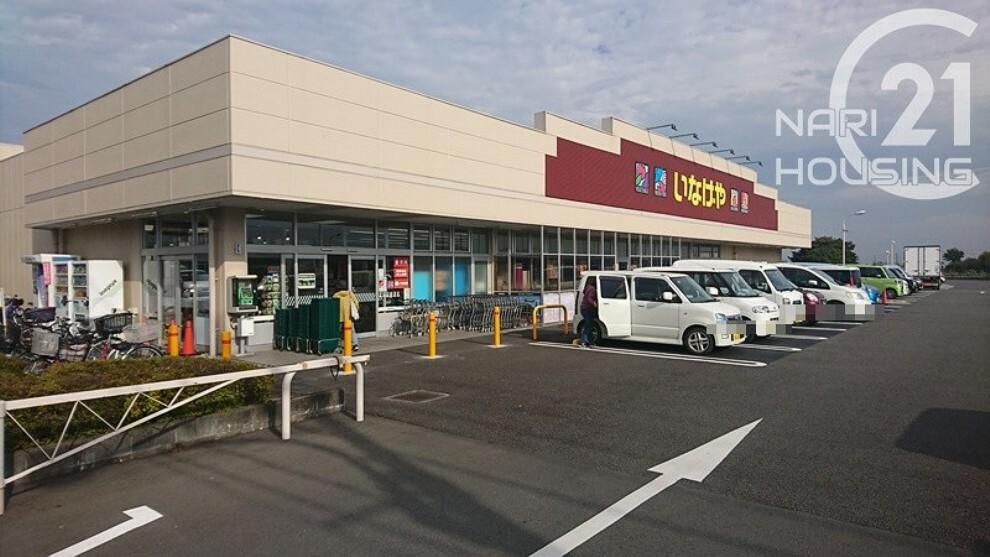 スーパー 【スーパー】いなげやあきる野北伊奈店まで441m