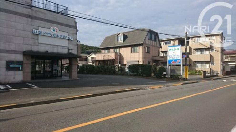 病院 【クリニック】いなメディカルクリニックまで416m