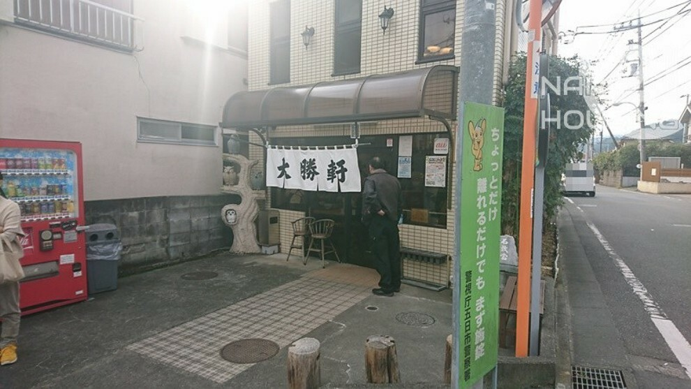 【ラーメン】大勝軒 増戸店まで223m