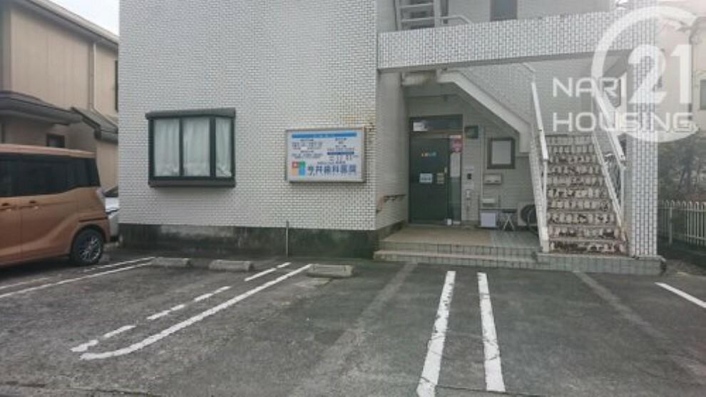病院 【歯科】井上歯科医院まで270m