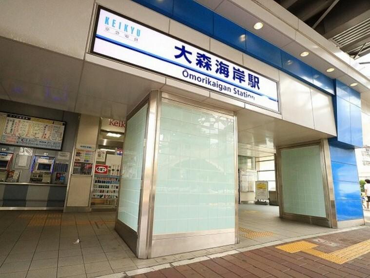 京急本線 大森海岸駅 約400m