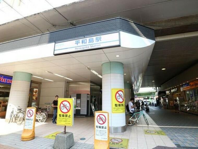 京急本線 平和島駅 約1000m