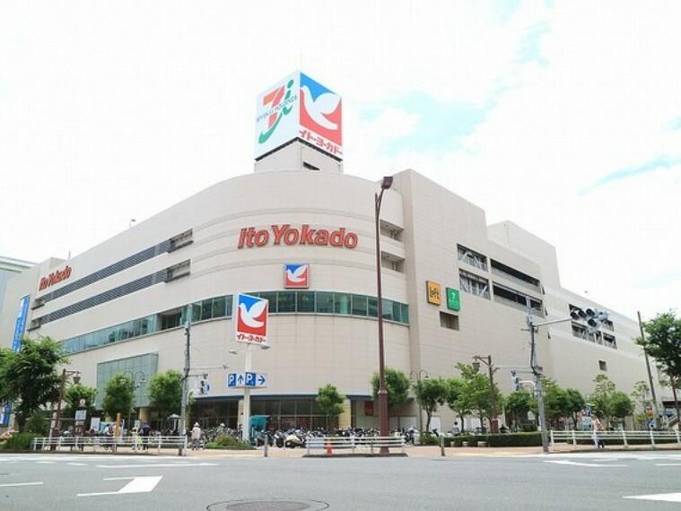 スーパー イトーヨーカドー大森店 約140m