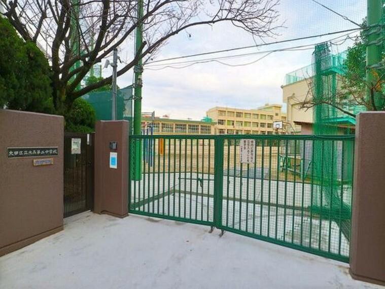 中学校 大田区立大森第二中学校 約800m