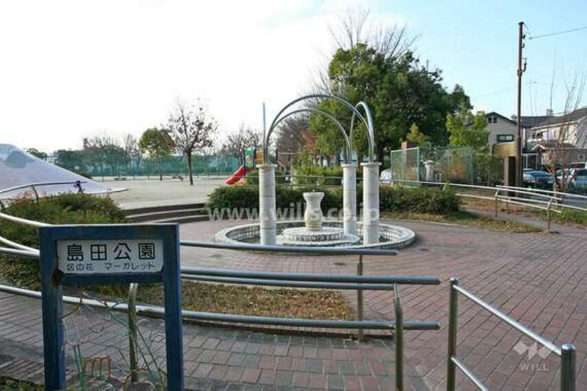 公園 島田公園の外観