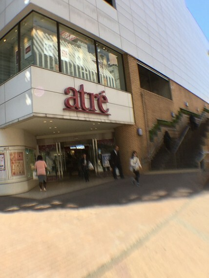ショッピングセンター アトレ大森