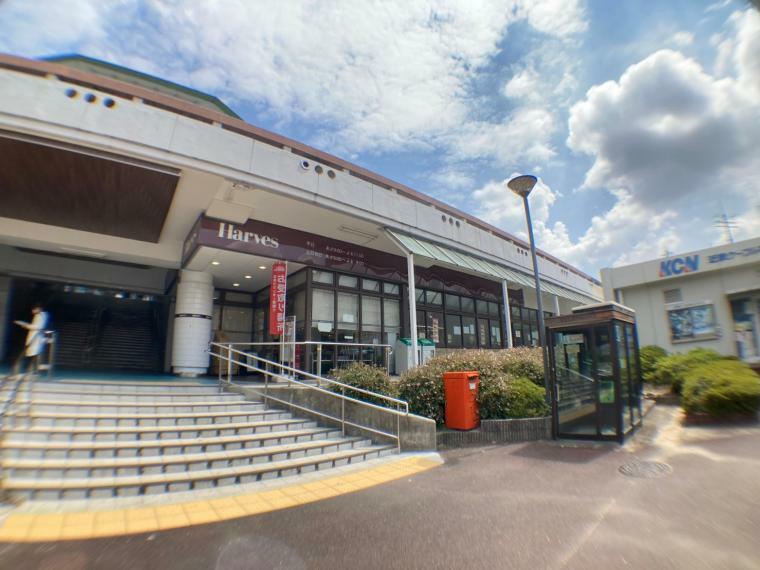 スーパー ハーベス東生駒店 奈良県生駒市東生駒1丁目5 (撮影日時2021年8月2日)