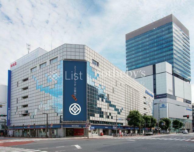 ショッピングセンター 松坂屋上野店 徒歩5分。