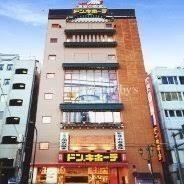 ドン・キホーテ上野店 徒歩3分。