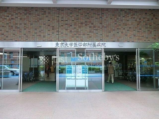 病院 東京大学医学部附属病院 徒歩13分。