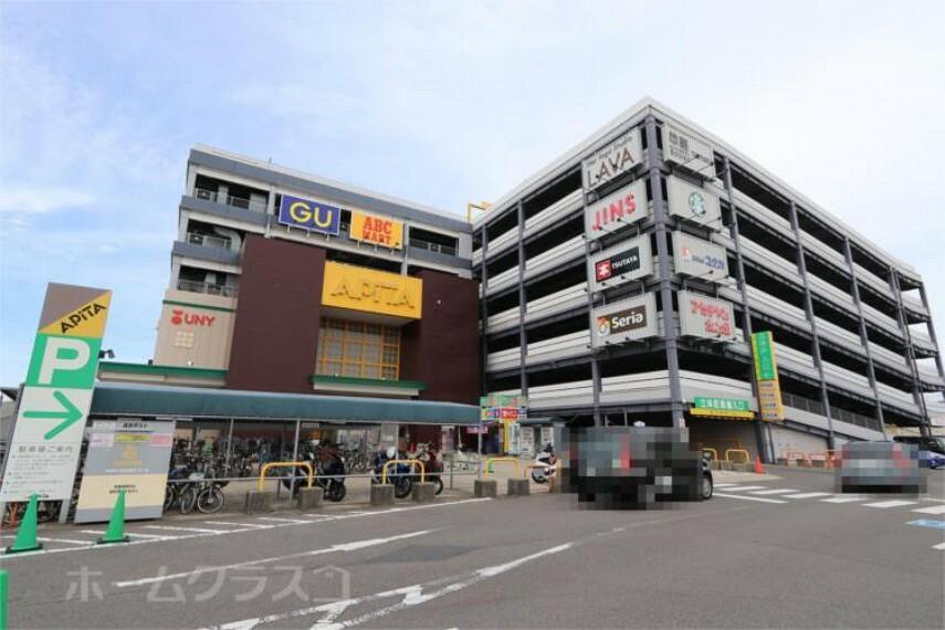 スーパー アピタ 新守山店