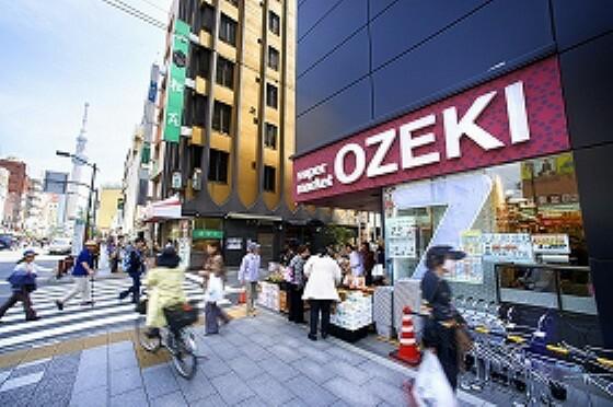 スーパー 【スーパー】オオゼキ 浅草雷門店まで750m