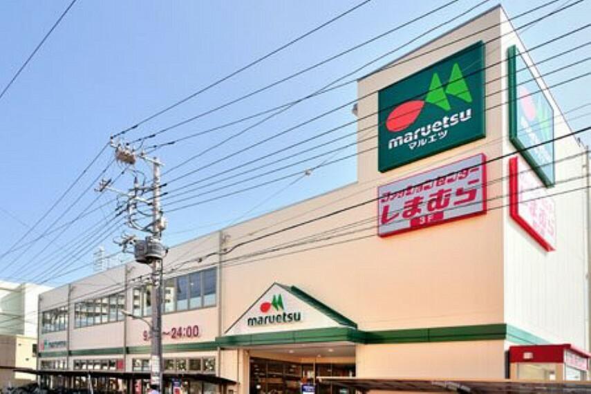 スーパー 【スーパー】マルエツ 新田店まで230m