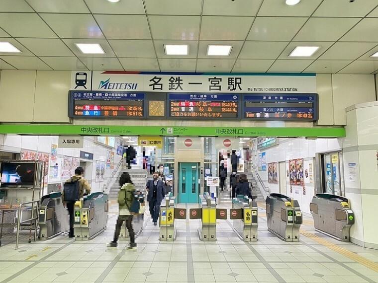 名鉄名古屋本線 一宮駅 バス乗車22分 笹野停 徒歩4分
