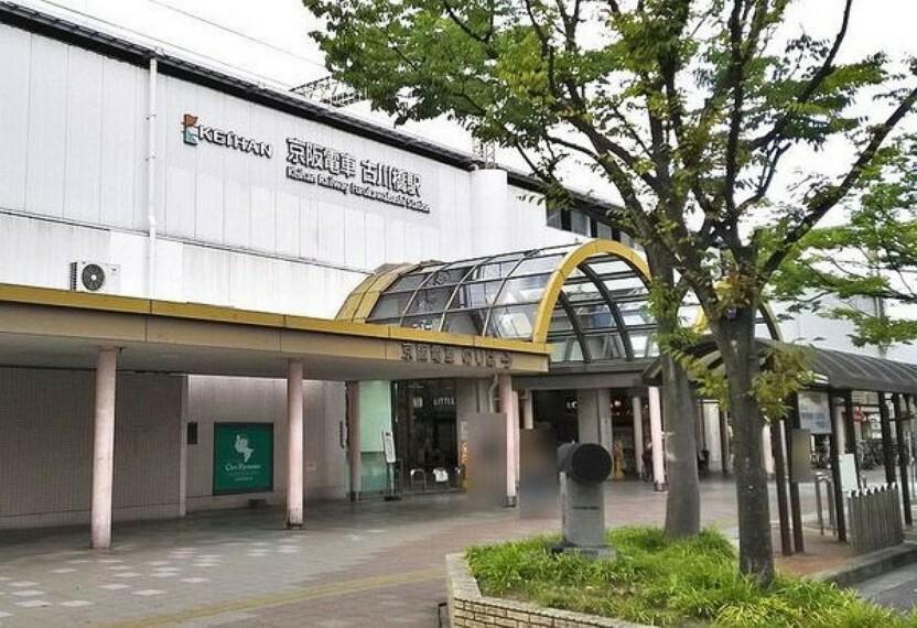 古川橋駅(京阪 京阪本線)
