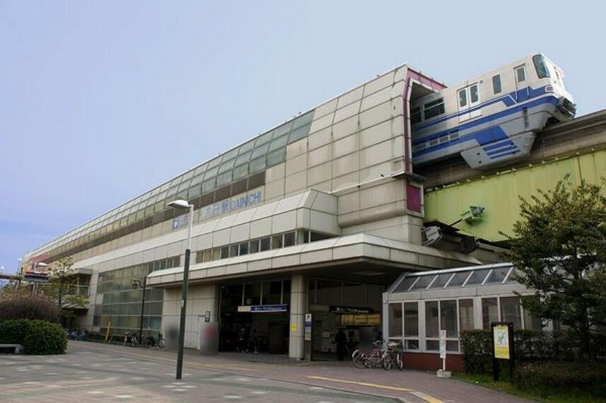大日駅(大阪モノレール線)