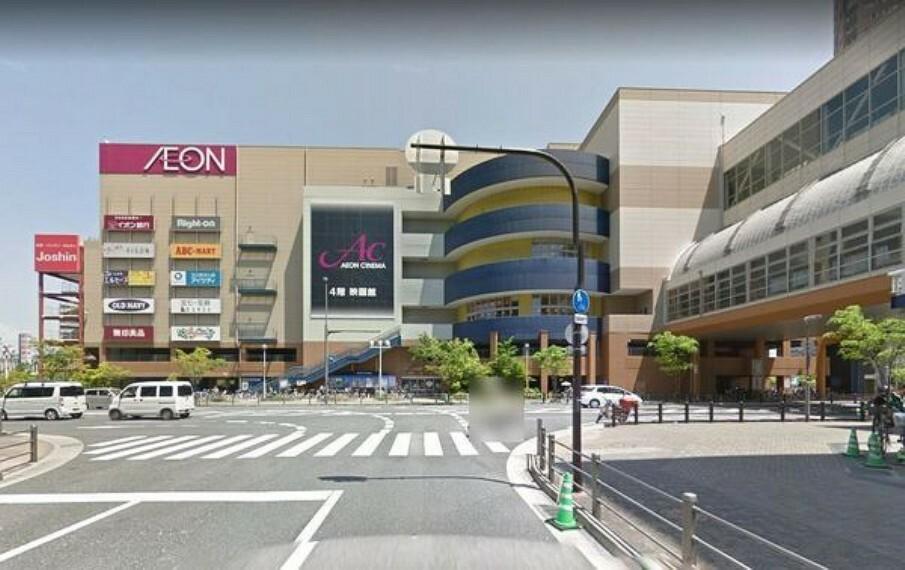ショッピングセンター イオンモール大日