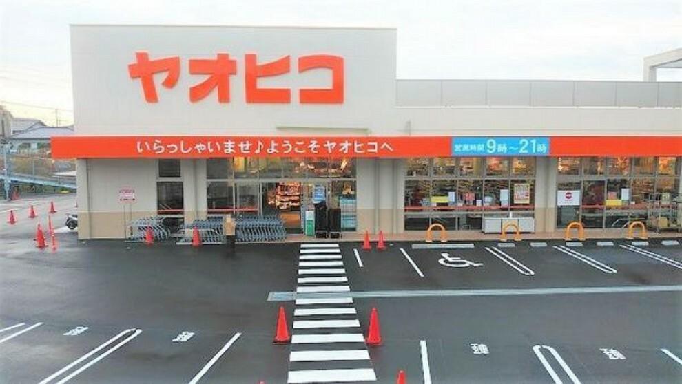 スーパー スーパーヤオヒコ 三郷店