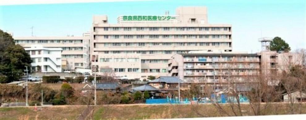 病院 奈良県西和医療センター