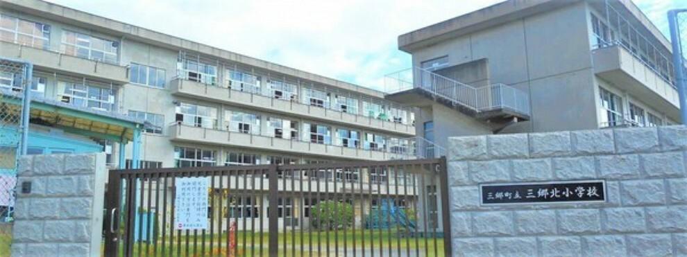 小学校 三郷北小学校
