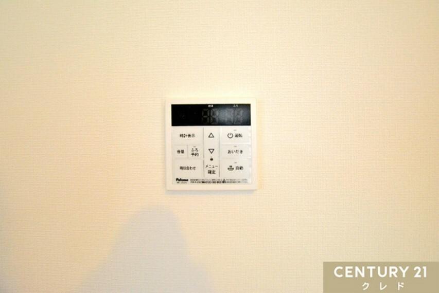 専用部・室内写真 便利な給湯機リモコン!お写真に写っているのは、リビングに設置してあるものになります。 追い焚き機能などあると嬉しい機能付き。