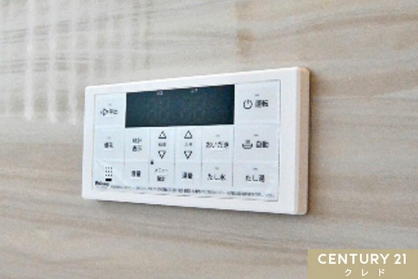 専用部・室内写真 浴室内にある給湯機のリモコン! お風呂の予約やリビング内にあるリモコンにお知らせしてくれて便利。