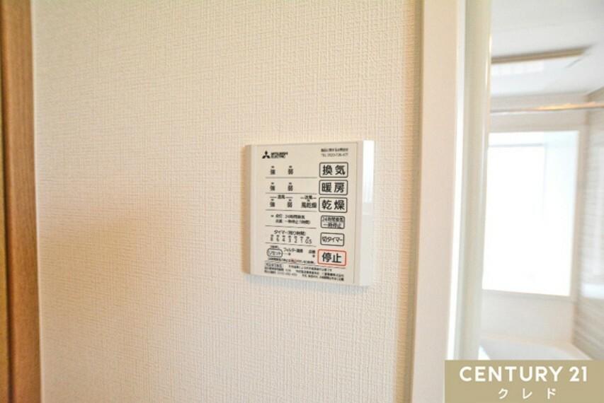 専用部・室内写真 浴室暖房乾燥機のリモコン! 乾燥機能や風量調節など便利な機能がたくさんあります。