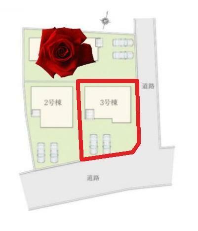 区画図 【3号棟区画図】土地面積179.48平米(54.29坪)