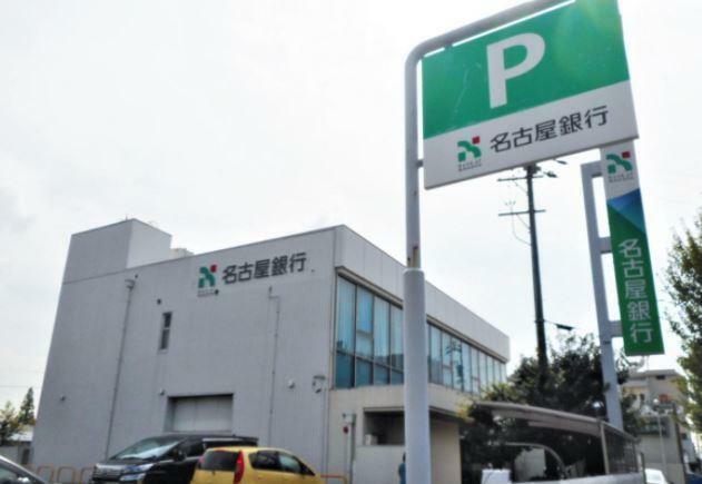 銀行 名古屋銀行鳴海支店