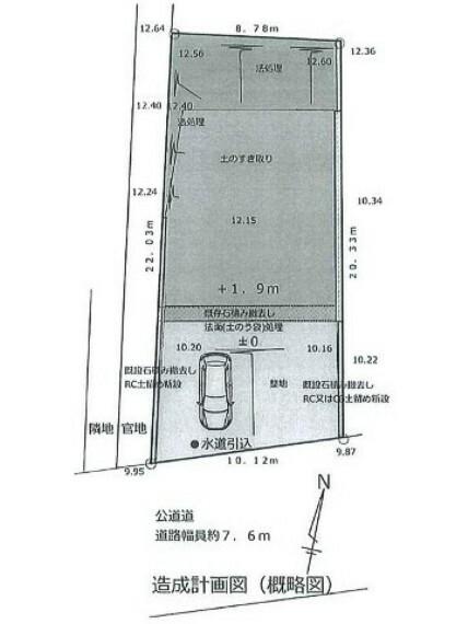 区画図 敷地は広々約60坪です。