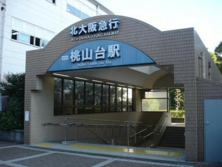 北大阪急行線「桃山台」駅