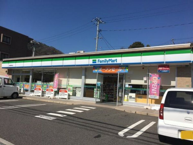 コンビニ ファミリーマート 安芸瀬野駅前店