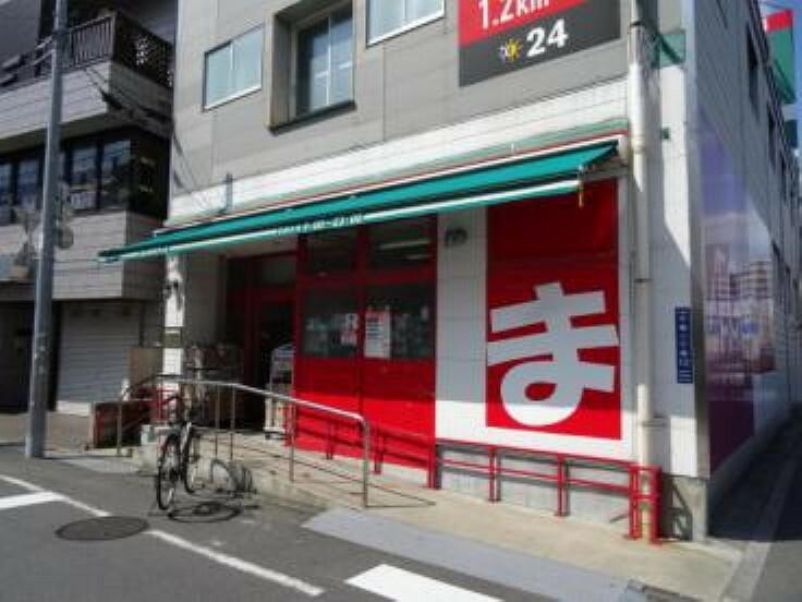 スーパー 【スーパー】まいばすけっと 千鳥2丁目店まで279m