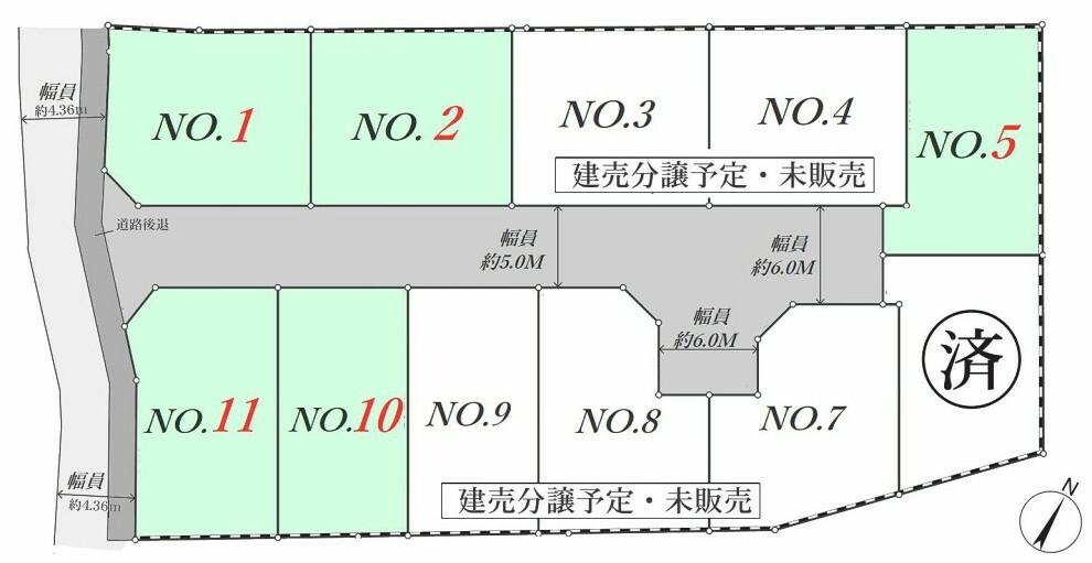 土地図面 対象区画は5区画(NO.5)です。