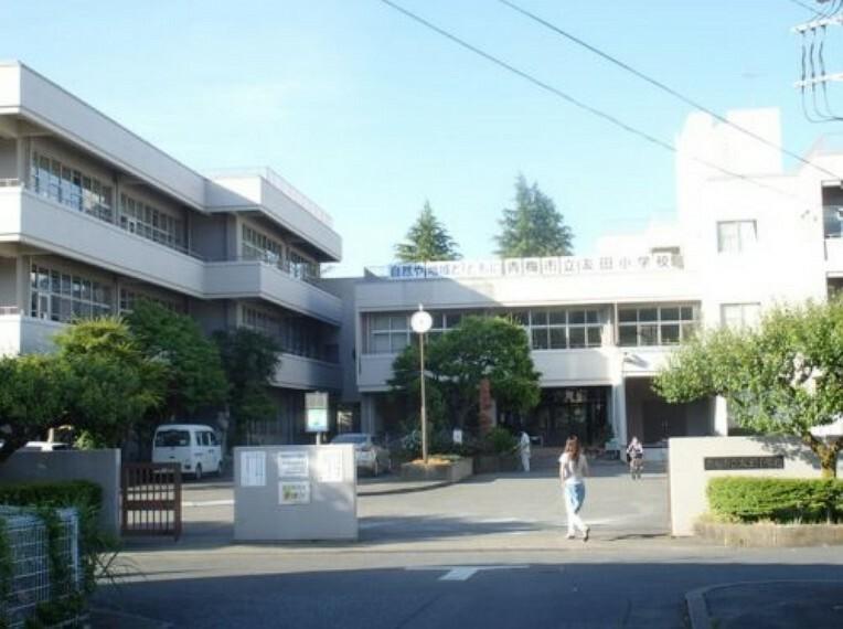 小学校 【小学校】青梅市立 友田小学校まで249m