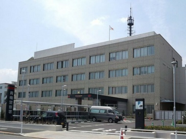 警察署・交番 【警察】青梅警察署まで3124m