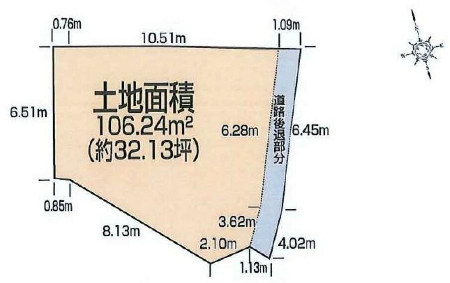区画図 5号地 土地価格3,650万円