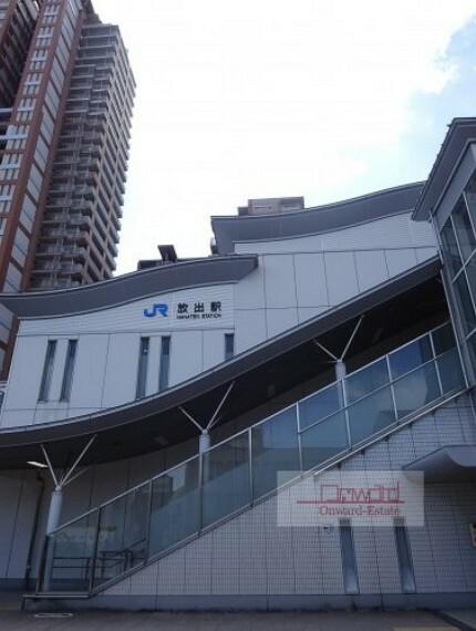 【駅】JR片町線:放出駅まで560m