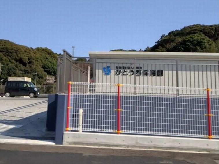 幼稚園・保育園 【保育園】かとう西保育園まで2203m