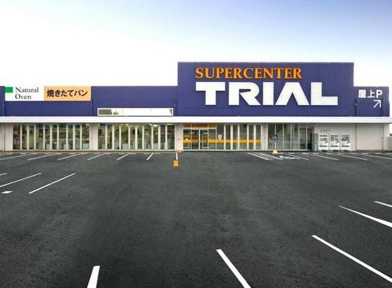 スーパー 【スーパー】スーパーセンタートライアル宗像店まで2022m