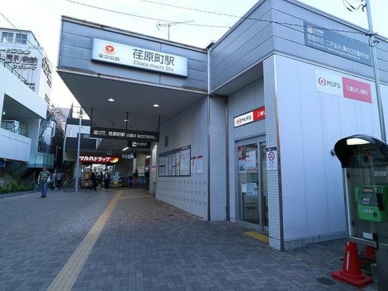 東急大井町線 荏原町駅 約650m