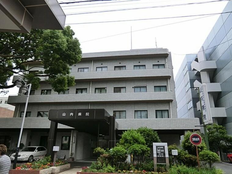 病院 山内病院(内科・呼吸器内科・消化器内科・循環器内科・整形外科など幅広い診療に対応している医院さんです。)
