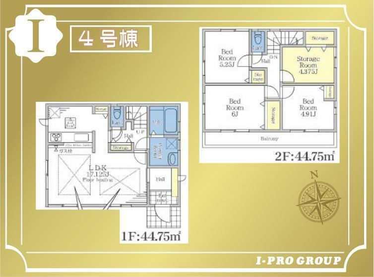 (株)アイプロエース 江戸川店 アイプロホールディングスグループ
