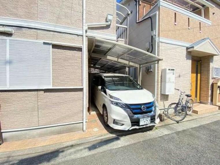 駐車場 カーポート付きの駐車スペース