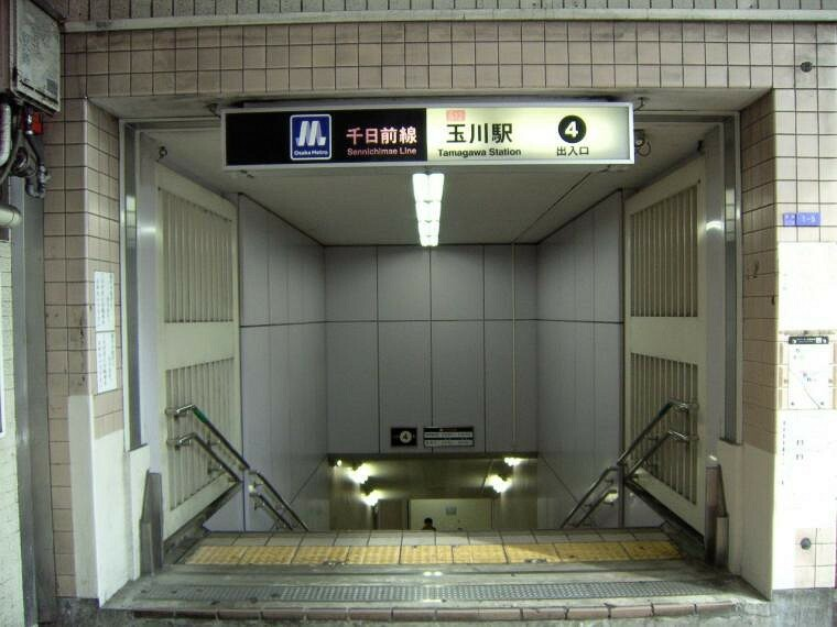 周辺の街並み 現地より徒歩約7分の大阪メトロ千日前線玉川駅。