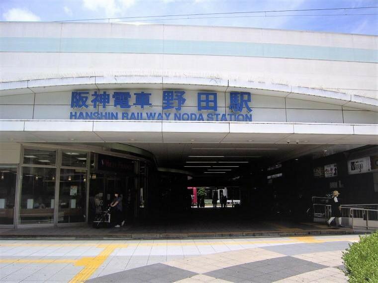 周辺の街並み 現地より徒歩約15分、阪神本線の野田駅。