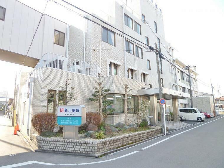 病院 新川病院