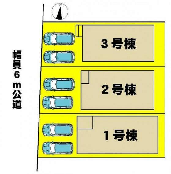 区画図 本物件は3号棟です。